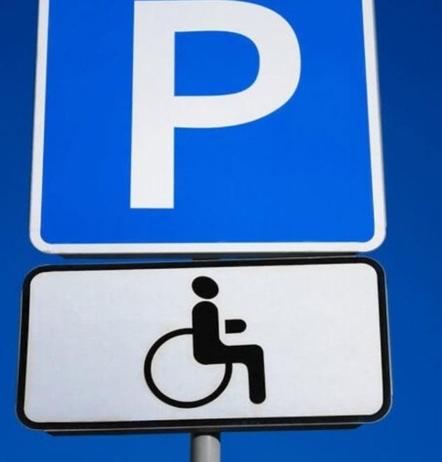 Инвалидное место на парковке