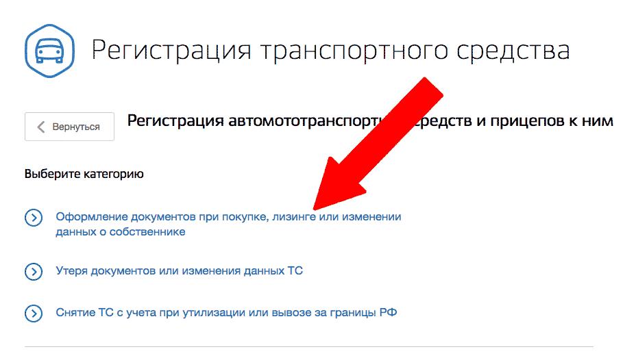 payps ru займы личный кабинет