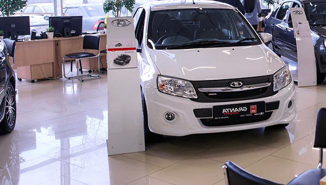 Акция первый семейный автомобиль 2021 условия хабаровского края