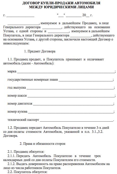 Документы при выписке из квартиры